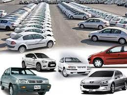 قیمت انواع خودروهای داخلی روز دوشنبه 18 آبانماه 1394