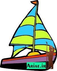زوجین و قایق