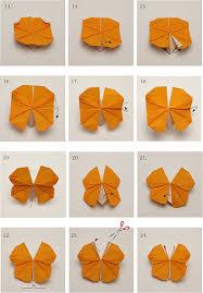پروانه های کاغذی