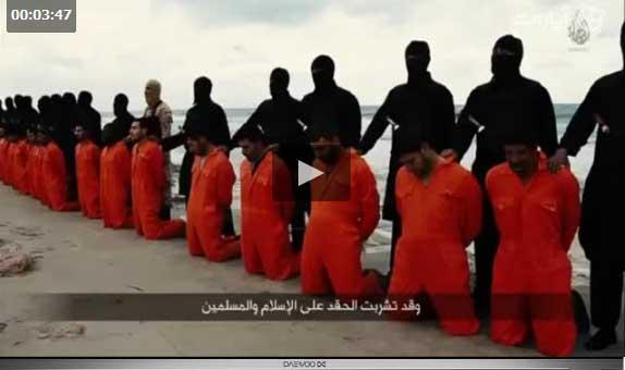 فیم سربریدن داعش