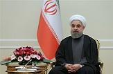 رییس جمهوری جمهوری اسلامی ایران