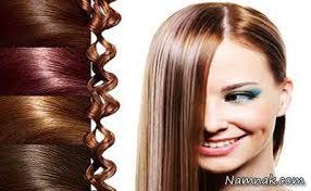 خودتان موهایتان را رنگ کنید