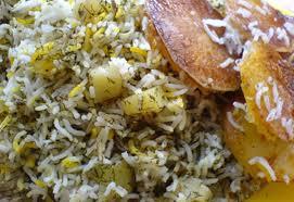 سیب زمینی پلو غذای محلی کرمانشاه