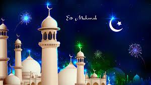 متن و شعر های تبریک عید فطر