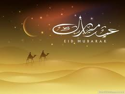 زیباترین کارت پستالهای تبریک عید سعید فطر