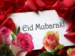 کارت پستالهای زیبای تبریک عید فطر