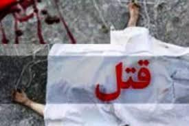 عاملان قتل نوجوان 17 ساله زنجانی دستگیر شدند