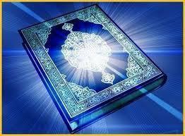 جزییاتی از سوره های قرآن که ممکن است ندانید