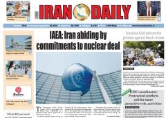 نیم صفحه اول روزنامه های شنبه 20 شهریور 1395