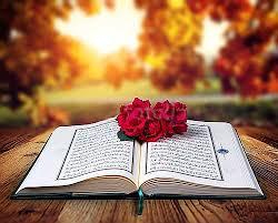دلیل تقدم مرگ بر زندگی و ظلمت برنور از دیدگاه قرآن کریم